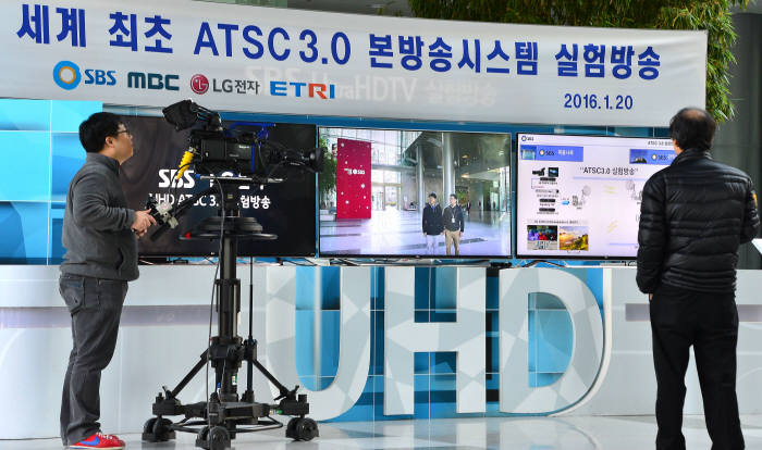 south korea atsc 3
